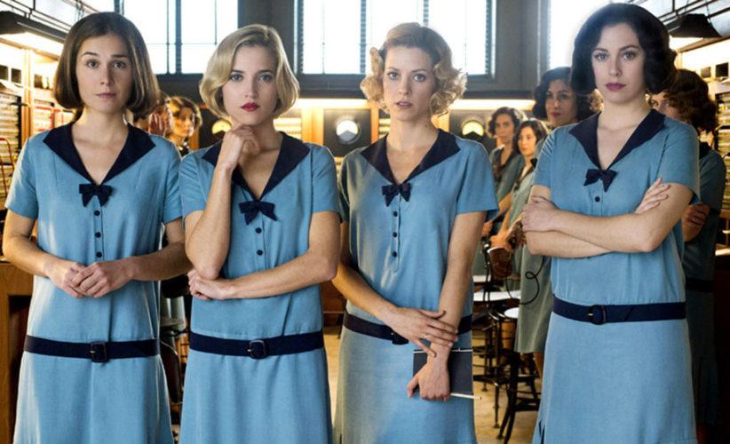 'Las chicas del cable' é renovada por mais duas temporadas pela Netflix